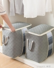 裝衣服棉被子的袋子防潮收納袋整理袋衣物打包神器搬家行李袋大號 樂活生活館