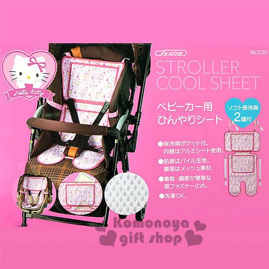 〔小禮堂〕Hello Kitty 嬰兒車用坐墊《粉.愛心.蝴蝶結.鑰匙滿版》安全座椅也可用 4973307-35468