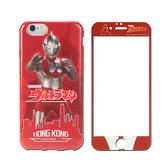 【默肯國際】asbvc香港超人力霸王展場限定週邊 iPhone6 Plus /6S+(5.5) 鋼化玻璃+TPU保護殼組