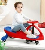 兒童扭扭車1-滑滑溜溜車妞妞搖擺滑行車女寶寶玩具可坐小男孩YYP 蜜拉貝爾