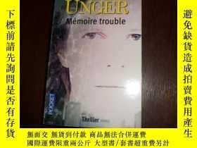 二手書博民逛書店法文【Mémoire罕見trouble】Y17030
