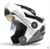 AD摩托車頭盔男摩托車機車頭盔女全覆式安全帽電動車雙鏡片【106白色花黑茶鏡】