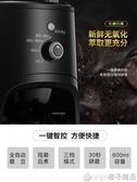 咖啡機家用小型全自動研磨一體機美式滴漏辦公室咖啡機  (橙子精品)