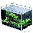 超白玻璃水族箱魚缸造景水草活體懶人小金魚...