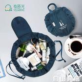 懶人抽繩化妝包大容量化妝品化妝袋旅行便攜多功能收納包旅游必備 自由角落
