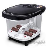 全自動加熱足浴器按摩桶泡腳器機 IGO