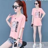 純棉短袖t恤女寬鬆2021年夏季新款韓版半袖中長款下衣消失體桖潮