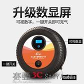 黑五好物節 汽車胎打氣機車載充氣泵