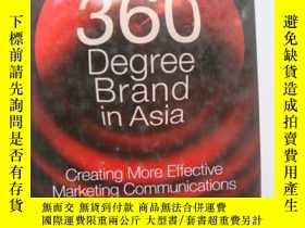 二手書博民逛書店The罕見360 Degree brand in asia:Cr