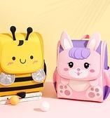 兒童背包 學生背包 兒童書包幼兒園女孩1-3-6歲男寶寶可愛雙肩包卡通小背包潮