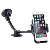 車載手機支架加長型iPhone7吸盤式單手操作車架 皇者榮耀