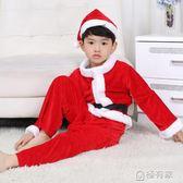 聖誕節兒童服裝男女童聖誕老人裝扮演出服化裝舞會聖誕節服表演服 『極有家』