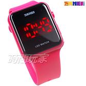 SKMEI時刻美 科技時尚 電子運動錶 女錶 中性錶 男錶 防水手錶 夜光 日期 學生錶 SK1176粉