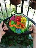 幻智球迷宮球走珠益智3d立體智力走迷宮彈珠鋼珠兒童益智類玩具YYJ 育心館