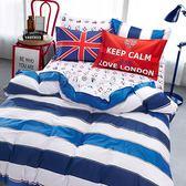 ✰加大鋪棉床包兩用被四件組✰100%精梳純棉(6×6.2尺)《海峽》