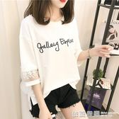 夏季韓版蕾絲網紗白色短袖t恤女學生寬鬆顯瘦半袖上衣百搭打底衫  依夏嚴選