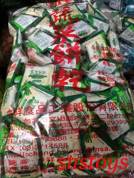 sns 古早味 中祥蔬菜餅 蘇打餅 蔬菜餅 香蔥蘇打餅乾 3000公克 約176個