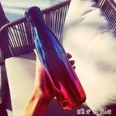 韓國大容量保溫杯男女學生韓版便攜不銹鋼水杯可愛漸變色個性水瓶 「潔思米」