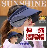 【現貨2入】機能抗UV透氣伸縮遮陽帽 防曬帽 戶外旅遊
