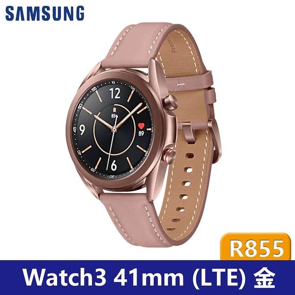 【SAMSUNG】Galaxy Watch 3 41mm (LTE) 金 - R855 全新品 原廠保固智慧手錶