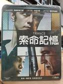 挖寶二手片-0Q01-207-正版藍光BD【索命記憶 附外紙盒】-熱門電影(直購價)