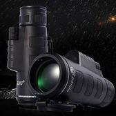 新款熊貓手機望遠鏡40x60雙調單筒高清高倍微光夜視綠膜防塵蓋