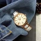 NATURALLY JOJO / JO96939-13R / 優雅簡約 藍寶石水晶玻璃 日期 陶瓷不鏽鋼手錶 粉x鍍玫瑰金x白 38mm