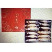 [9玉山最低網] 裕珍馨 奶油小酥餅 - 綜合 12入