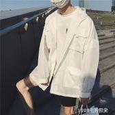 防曬衫男女肩章工裝夾克薄外套防曬衣潮流 1995生活雜貨
