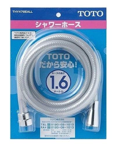 【麗室衛浴】日本進口 TOTO 蓮蓬頭灰色軟管 160cm THY 478 EALL