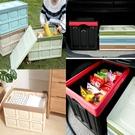 55L多功能折疊收納箱 汽車整理箱 居家置物箱 旅遊露營置物收納箱 【YV9749】BO雜貨