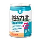 益富 益力壯美力多元營養配方 250ml*24入/箱【媽媽藥妝】桂圓紅棗