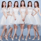 伴娘服短款新款冬季韓版香檳色伴娘團姐妹裙...