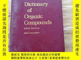 二手書博民逛書店Dictionary罕見of Organic Compounds: First Supplement. Fifth