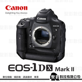 Canon EOS 1DX Mark II 1DX2 (單機身) 2020萬像素 全片幅 旗艦級單眼 【公司貨】