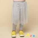 Azio 女童 褲子 浪漫點點網紗裙內搭長褲(灰) Azio Kids 美國派 童裝