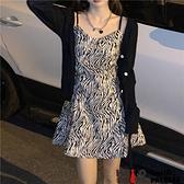 洋裝吊帶連身裙女裝短款打底斑馬紋裙子針織開衫疊穿套裝品牌【邦邦男装】