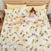 《竹漾》台灣製單人床包組+可水洗羽絲絨被-鳳梨水果茶