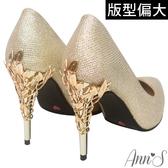 Ann'S幸福蔓延-金藤蔓雕花尖頭高跟婚鞋-金