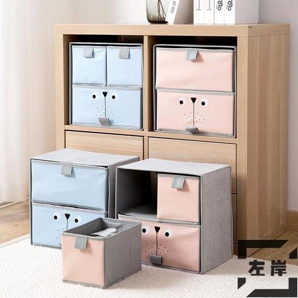 抽屜式雙層收納箱內衣收納盒文胸整理箱儲物盒【左岸男裝】