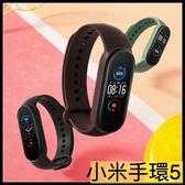 【萌萌噠】小米手環5 夏日元氣腕帶 純色運動錶帶 替換帶 防水 智能手錶手腕帶 免拆卸 柔軟舒適