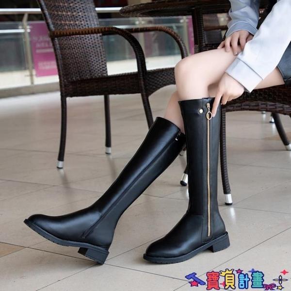 99免運 長筒靴 粗跟高筒靴女2021秋冬韓版新款軍靴長筒騎士靴女皮靴不過膝長靴女 【寶貝計畫】