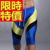 四角泳褲-溫泉帥氣彈性競賽男平口褲56d53[時尚巴黎]