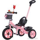 滑步車 兒童三輪車腳踏車1-3-2-6歲大號手推車寶寶單車幼小孩自行車5 NMS 1995生活雜貨