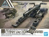 組裝模型 1/144 30MM 擴充武裝機具 戰車Ver. 軍綠色 TOYeGO 玩具e哥