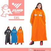 imitu 【JUMP】太空套頭式『反光』連身一件式風雨衣風雨衣(5XL)加大尺寸 180cm以上