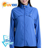 UV100透氣立領防曬外套-手臂口袋-女