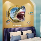 【窗戶鯊魚牆貼】60x90創意3D立體無痕貼紙 家居客廳玄關浴室地面牆壁貼 防水裝飾地板貼