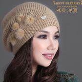 毛帽帽子女冬季保暖羊毛針織毛線帽