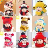 嬰兒帽子秋冬季女寶寶公主護耳毛線帽女童兒童男童3潮2嬰幼兒1歲0全館免運 萌萌